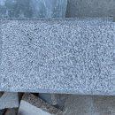 Đá Granite Muối Tiêu Đục Thô Kết Hợp Mài Viền Cạnh 30x60Cm